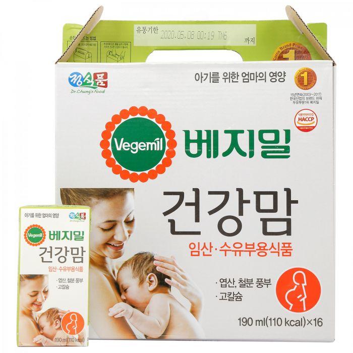 Thùng 16 hộp sữa hạt Vegemil dành cho mẹ bầu và cho con bú (Vegemil Healthy Mom)