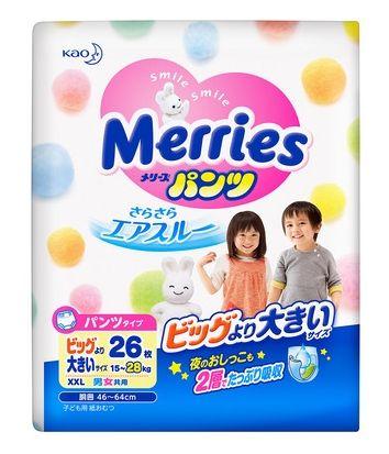 Bỉm (Tã) quần Merries size XXL 26 miếng (từ 15 - 28 kg)
