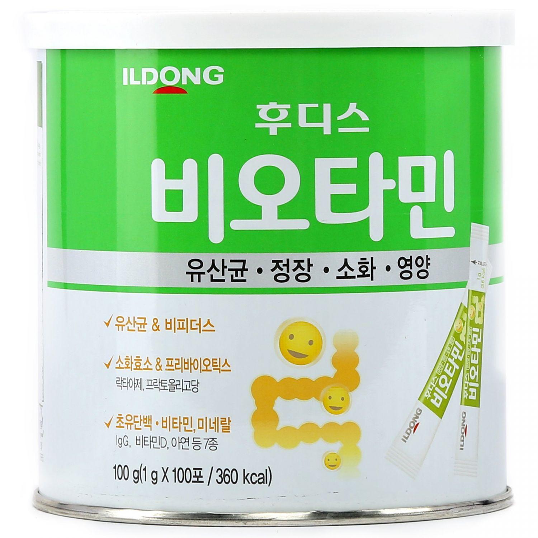 Men vi sinh ILDong nội địa Hàn Quốc 100 gói (từ 0 tháng tuổi)