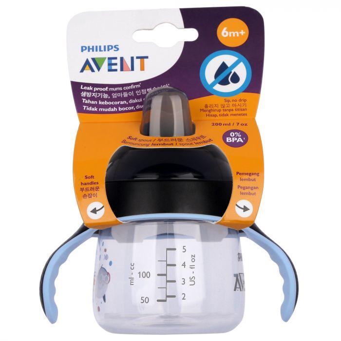 Bình tập uống Philips Avent 200ml có vòi SCF751/00 (từ 6 tháng tuổi)