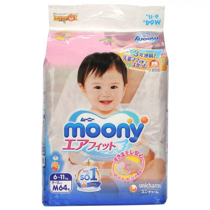 Bỉm (Tã) dán Moony size M 64 miếng (từ 6 - 11kg)