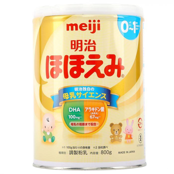 Sữa bột Meiji số 0 nội địa Nhật Bản 800g (từ 0 - 1 tuổi)