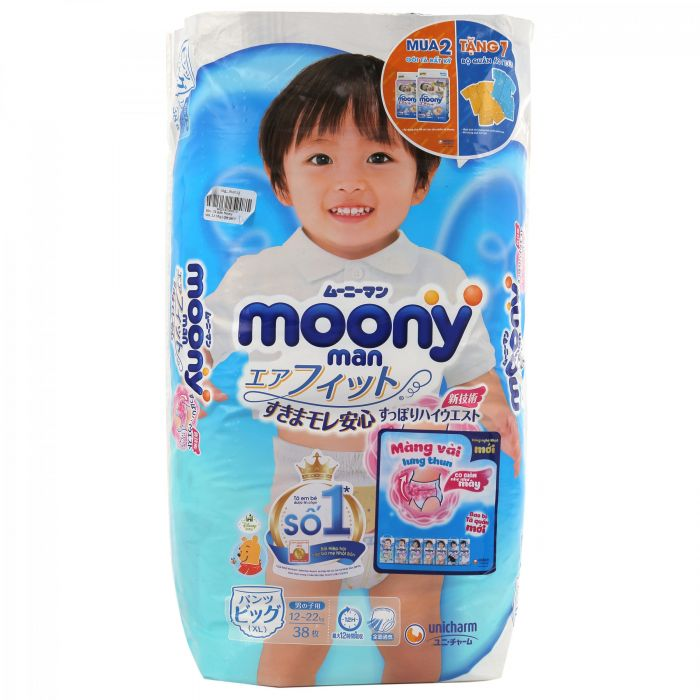 Bỉm (Tã) quần Moony bé trai size XL 38 miếng (từ 12 - 22kg)